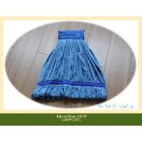Wholesale Microfiber Cleaning Wet Floor Mop (YYMK-300) from china suppliers