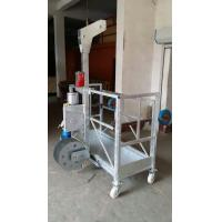 Buy cheap Single person suspended platform , chimney rope suspended platform , electric winch gondola from wholesalers