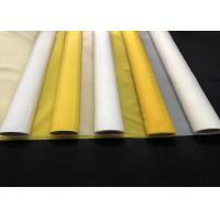 Buy cheap 32 T-100 Micron Fabric Printing Materials Silk Screen Mesh Heat Resistance from wholesalers