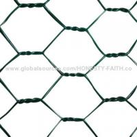Buy cheap Hexagonal wire netting, PVC coated or hot dipped galvanized for your choice from wholesalers