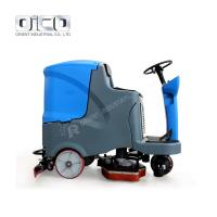 Buy cheap ride-on scrubber dryers industrial automatic rider scrubber ride on floor scrubbing machines from wholesalers