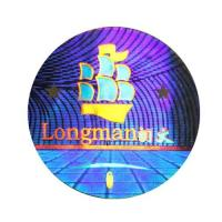 Buy cheap 3D hologram label from wholesalers