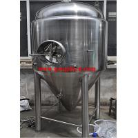 Quality stainless steel beer fermenter for sale for sale