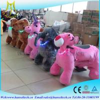 Hansel coin operated Plush Animal Electric Scooter Electric Animal Motorcycle For Mall Manufactures