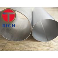 Buy cheap Thick Wall 304 Stainless Steel Welded Pipe Astm A276 For Petrochemical Industry from wholesalers