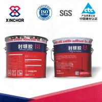 Buy cheap Easy Mixing Polyurethane Concrete Crack Sealant Bonding Agent Special Fillers from wholesalers