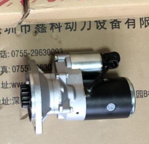 Wholesale USA KOHLER diesel generator parts,sarter for KOHLER,STARTER kohler parts, 225013,344743 from china suppliers