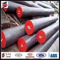 Buy cheap Forged Annealed SAE 1045 Steel Round Bars from wholesalers