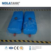 Buy cheap Molatank High quality collapsible water bladder container tank by PVC/TPU material from wholesalers