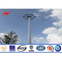 Buy cheap Power Plants Lighting Conical 36m Square Light High Mast Pole With Auto Racing System from wholesalers