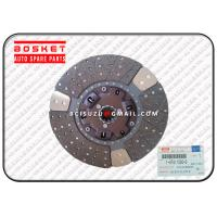Buy cheap High Performance Iron Isuzu Clutch Disc For Cxz51k 6WF1 1312408921 1-31240892-1 from wholesalers