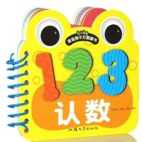 Buy cheap Linen 300gsm Children'S Learning Flash Cards Black Core Custom Printing from wholesalers
