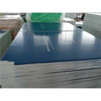 Buy cheap Correx Corrugated plastic sheet  pp Coroplast Corflute sign board/advertising sheet from wholesalers