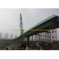 Buy cheap Anti Rust Steel Bridge Girder Galvanized Welded Steel Grating Energy Savings product