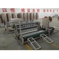 Buy cheap Abrasion Resistant Paper Cutting Machine , 1600C Paper Roll Slitter Rewinding Machine from wholesalers