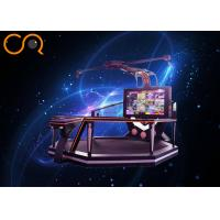 Buy cheap 1kw Virtual Reality Simulator With 360 Degree Flight Simulator Motion Platform from wholesalers