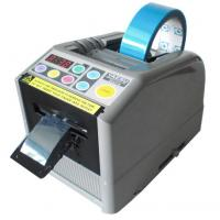 Buy cheap Zcut-9 Auto double-sided adhesive tape Dispenser/transparent tape cutter machine from wholesalers