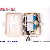Buy cheap KCO-SMC-32G Fiber Optic Terminal Box Outdoor IP65 1*16 2*16 Splitter Type SMC ABS from wholesalers