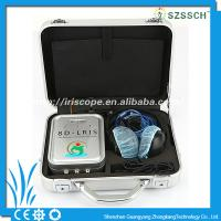 Buy cheap 8D LRIS NLS Non linear diagnosis system for body health care from wholesalers
