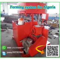 Buy cheap New Type Paper Pulp Moulding Egg Tray Machine from wholesalers