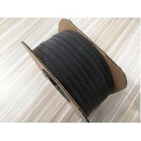 Buy cheap Self-adhesive wool pile weather sealing strip for windows from wholesalers
