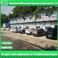 Buy cheap China Low Cost Prefab House Light Steel Building Modular House for Labor Dormitory from wholesalers