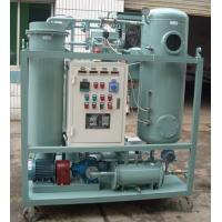 Turbine Oil Cleaning Systems / Purification Systems/ Turbine Lube Oil Purifier Manufactures