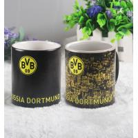 Buy cheap 11oz ceramic color changing coffee use sublimation blank ceramic travel mugs from wholesalers