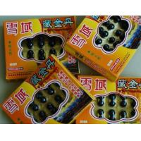 Wholesale Chinese ZangJinDan Natural Male Penis Enhancement Pills 100% Herbal Sex Medicine from china suppliers