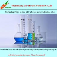 Buy cheap dispersing agent fatty alcohol ethoxylate AEO CAS:9002-92-0 from wholesalers
