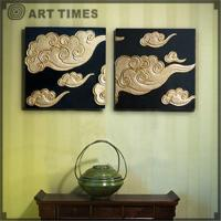 Buy cheap Wall sculpture w/lucky cloud 5021,5022 from wholesalers