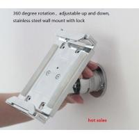 Buy cheap 7-10 inch tablet pc 360 degree rotation adjustable up & down wall-mounted lockable stand from wholesalers