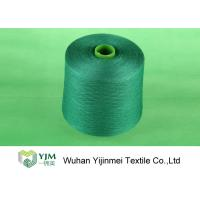 Wholesale Dyed Polyester Yarn Semi Finished Yarn Material For Manufacturing Sewing Thread from china suppliers
