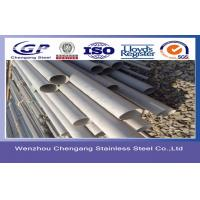 """100mm 310S Cold Rolled Structural Steel Pipe 4"""" / 6"""" ASTM201 / ASTM202 / SUS201/ SUS202 Manufactures"""