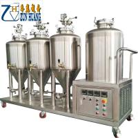 Buy cheap 100 L 50 Gallon Micro Beer Brewery Equipment Conical Fermenter Tank Stainless Steel from wholesalers