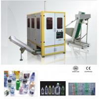 Buy cheap Low Energy Consumption Plastic Bottle Production Machine 380V 50HZ 3 Phase Power from wholesalers