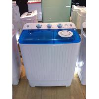 Buy cheap White Household Large Load Portable Small Twin Tub Washing Machine 7.8kg Freestanding from wholesalers