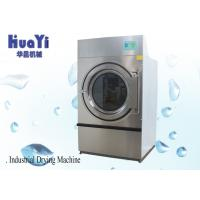 Buy cheap High efficiency indoor electric clothes dryer machine / front load washer and dryer from wholesalers
