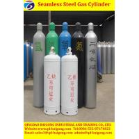 Buy cheap Best Quality and Competitive Price Liquid Oxygen Nitrogen Argon gas cylinder from wholesalers