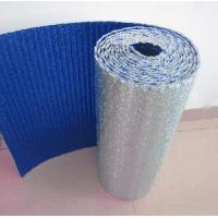 Wholesale Aluminum Foil Woven Thermal Insulation Materials from china suppliers