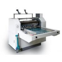 manual pre-glued film (also named thermal film) and glueless film laminating machine Manufactures
