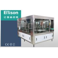Buy cheap Auto Red Bull Juice Soft Drink Beverage Filling Line Can Filling Machine High Speed from wholesalers