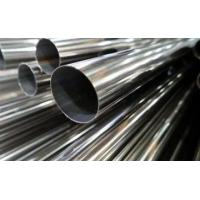 Buy cheap Medical Grade Polished Stainless Steel Pipe Custom Length / Shape Durable from wholesalers