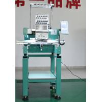 Buy cheap hefeng single head embroidery machine cap/ tshirt from wholesalers