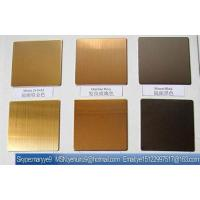 Buy cheap Decorative Stainless Steel Sheet from wholesalers