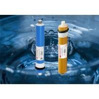 Buy cheap RO Filter ReplacementFor Direct Drink Terminal Purification , Water Filter Replacement from wholesalers