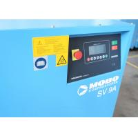 Buy cheap Low Noise Rotary Screw Air Compressor Direct Driven PM Motor Variable Speed 11kW from wholesalers