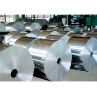 Buy cheap A1200 Thickness 0.1-0.2mm Aluminium Alloy Foil with Different ID  for Cable from wholesalers