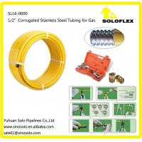 "Buy cheap Corrugated Stainless Steel Tubing for Gas  1/2"",3/4,1 ,Yellow Coated, long coil from wholesalers"