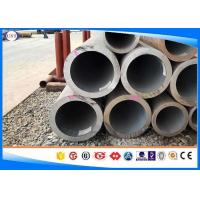 Wholesale 4340 / 40NiCrMo6 / 40CrNiMoA Alloy Steel Pipe, Machinery Seamless Steel Pipe from china suppliers